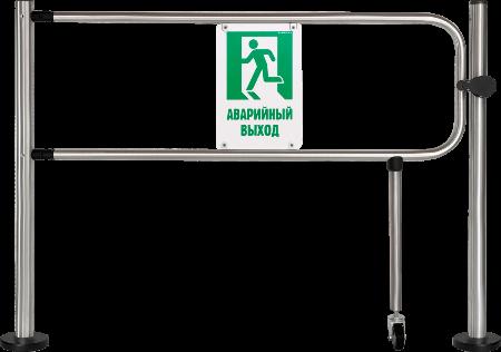 Электромеханическая секция Антипаника «XTA-02»